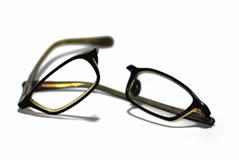 Zlomljena očala